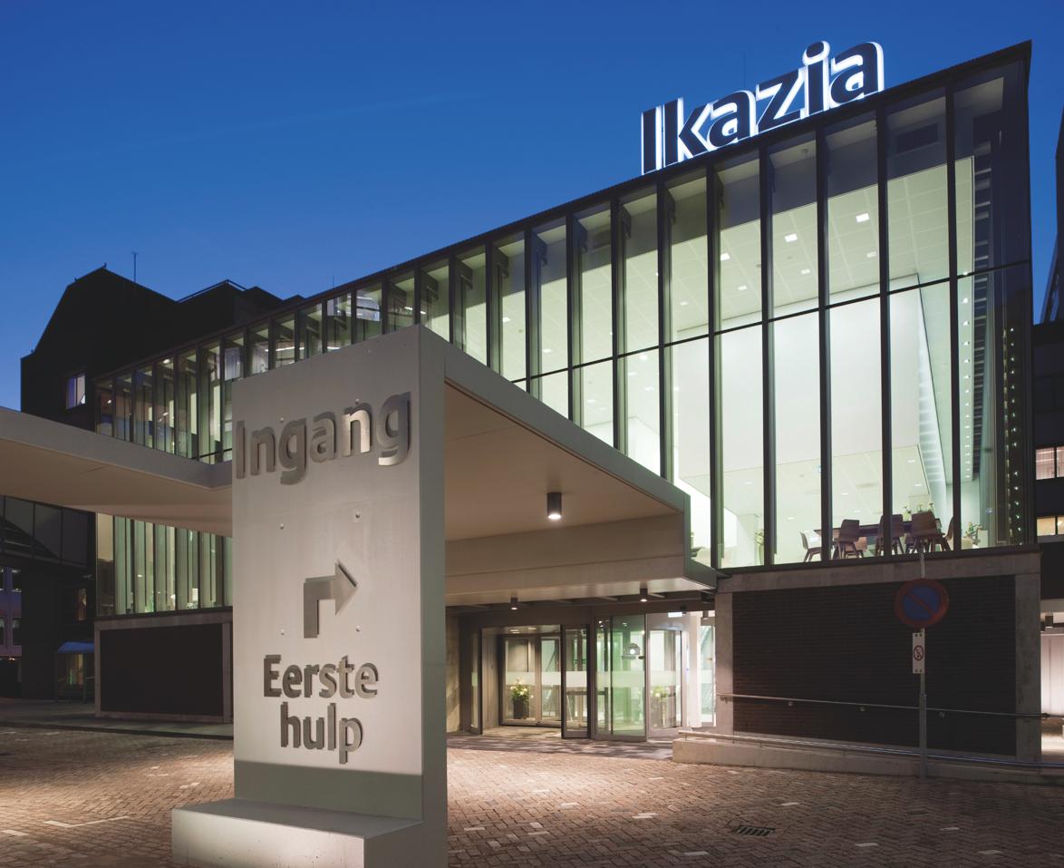 Eclairage: Hôpital Ikazia