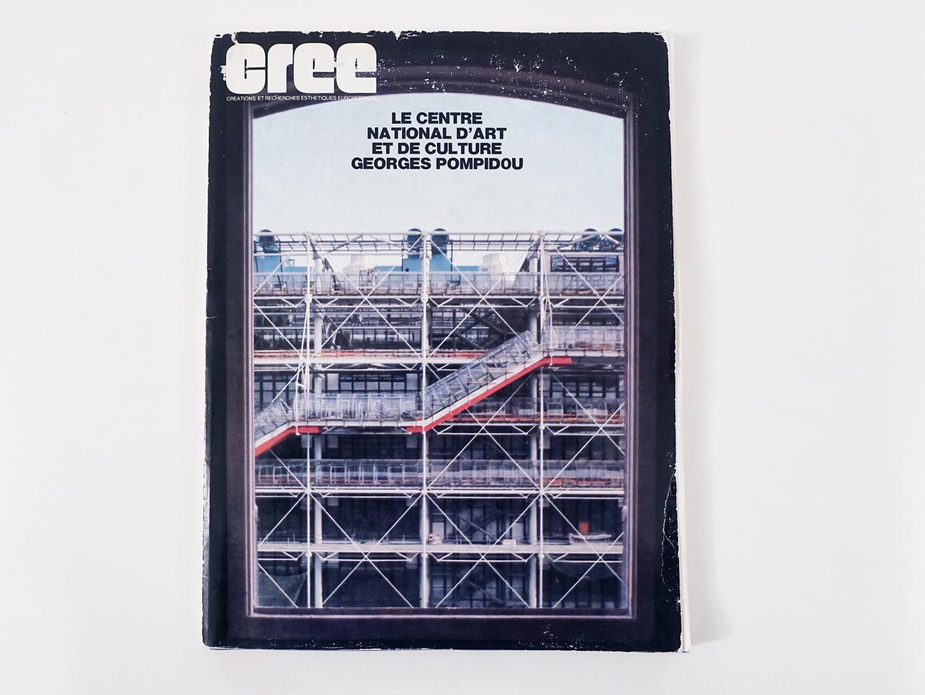 (Re)découverte du Centre Pompidou