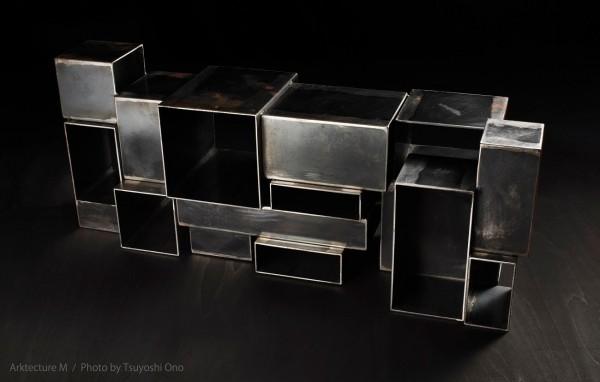 L'architecture paramoderne vue par Endo Shuhei