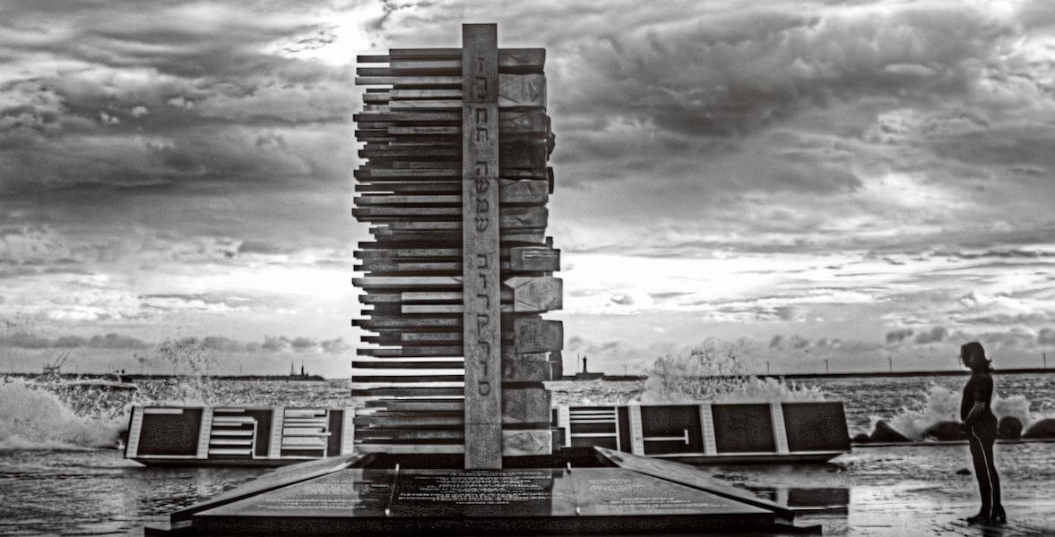 Jacobo Micha : commémoration à Veracruz