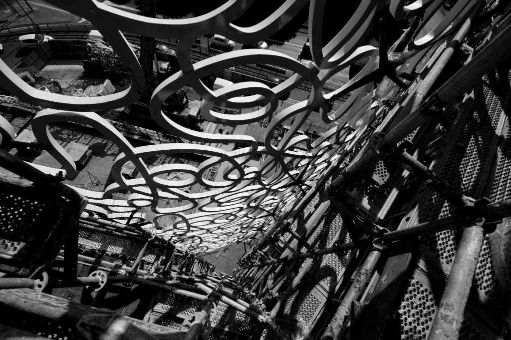 Le Vérone, résille ©Lisa Ricciotti